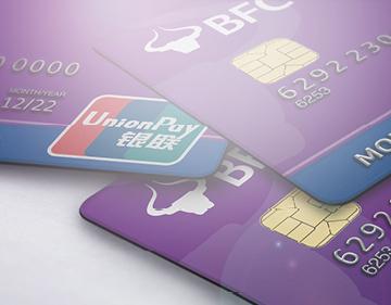 Digital Payroll Solutions