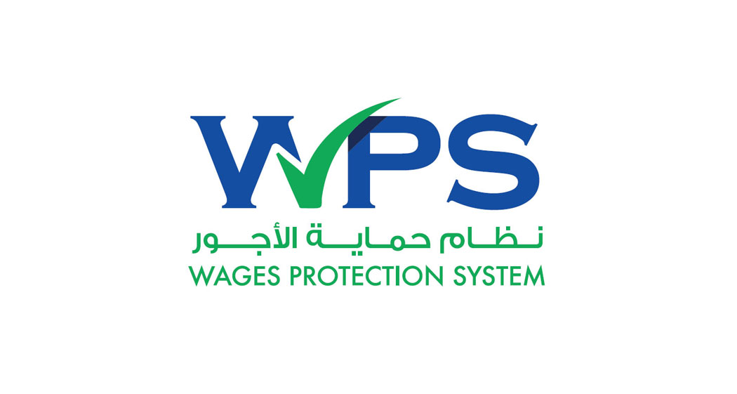 WPS Compliant Employee Salary Account in Bahrain