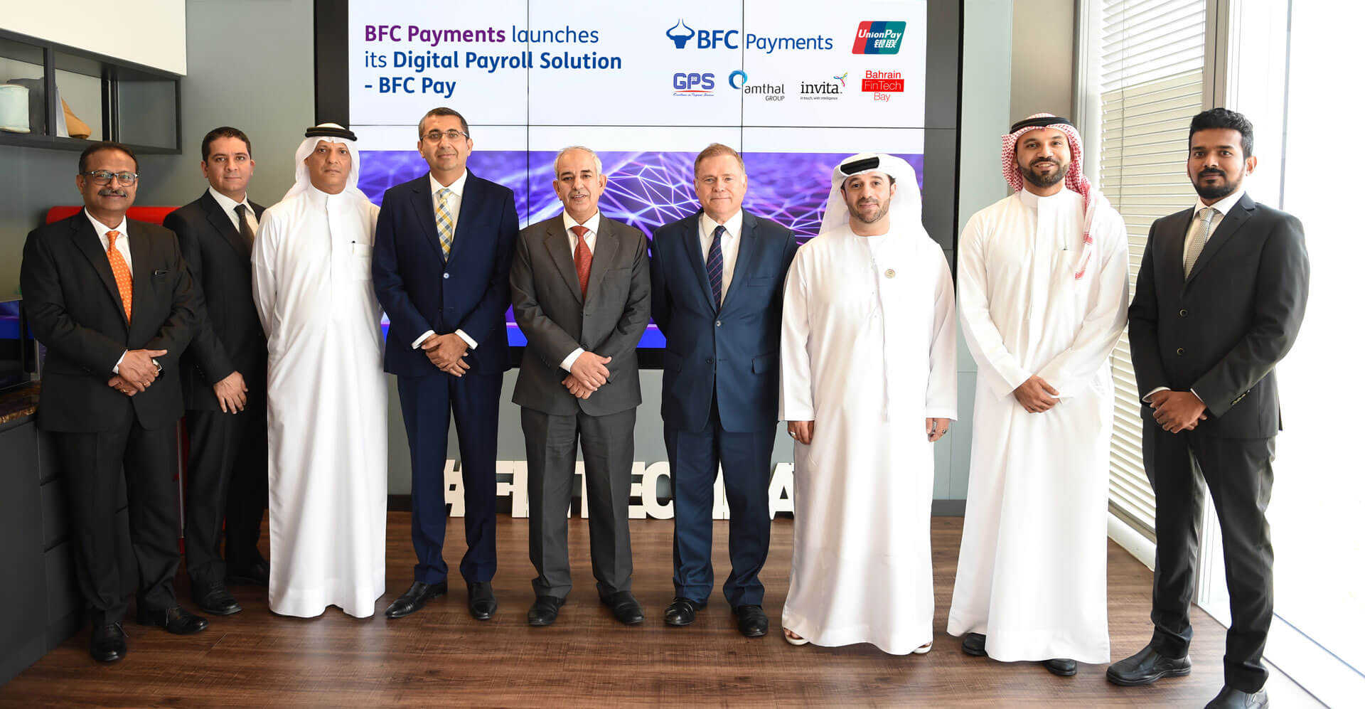 BFC Payments partners with UnionPay International to launch digital payments solution that promotes financial inclusion in Bahrain